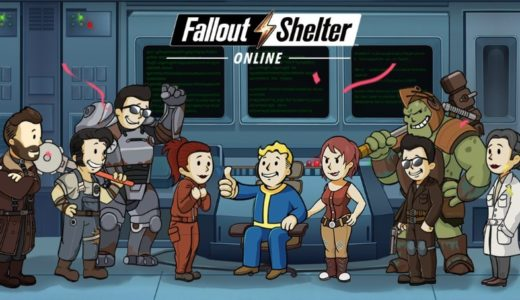 【Fallout Shelter Online】チーム編成のコツや方法を解説【FSO】