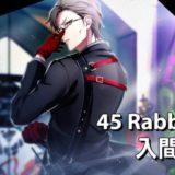 SSR【Trinity】入間銃兎(期間限定)
