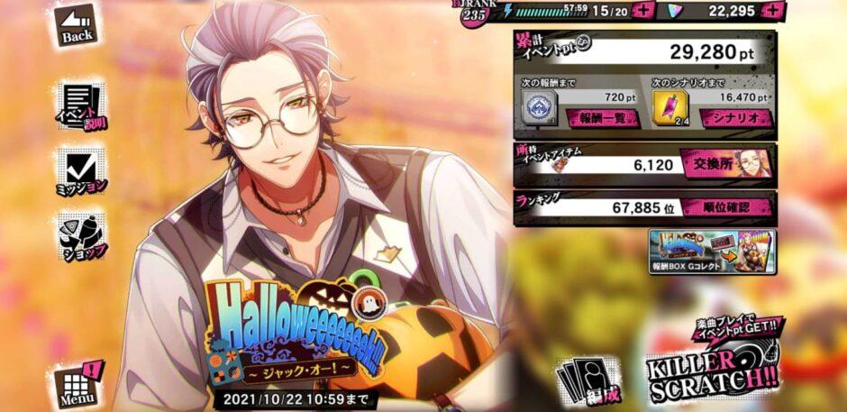 【Halloweeek!!!ジャック・オー!】