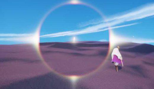 【Sky 星を紡ぐ子どもたち】光の翼の入手場所一覧