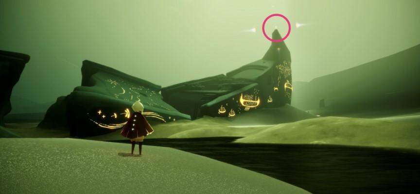 捨てられた地の光の翼