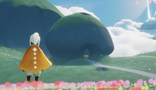 【Sky 星を紡ぐ子どもたち】草原の精霊のいる場所一覧