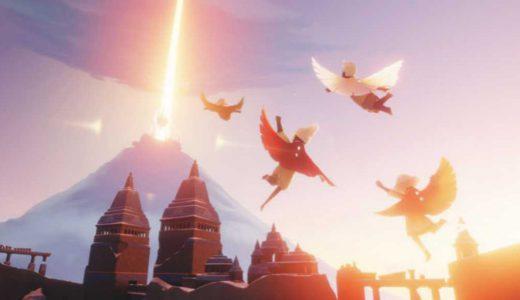 【Sky 星を紡ぐ子どもたち】暴風域の攻略のポイント
