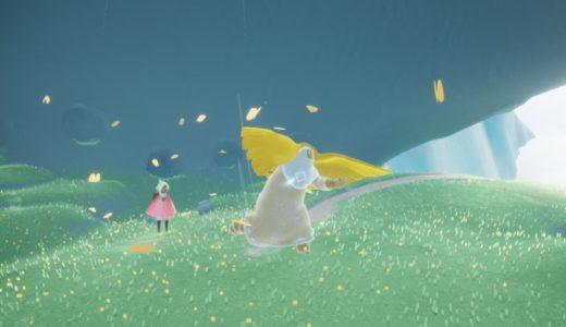 【Sky】デイリークエストで模様が示す精霊の記憶を呼び起こす方法【星を紡ぐ子どもたち】