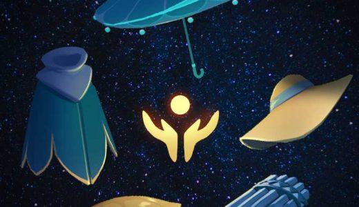 【Sky 星を紡ぐ子どもたち】イベントで貰えるアイテム一覧【光の探究者の季節】