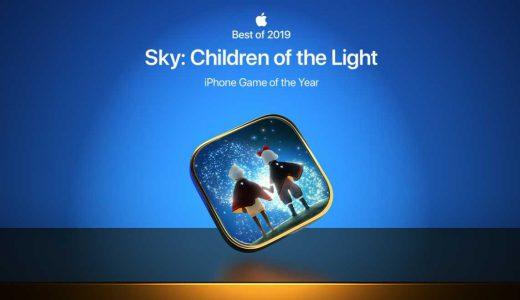 祝!「Sky 星を紡ぐ子どもたち」がiPhoneの2019年ベストゲームに!