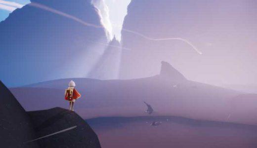 【Sky 星を紡ぐ子どもたち】想いを編む季節 - 孤島 精霊の場所とアイテム一覧