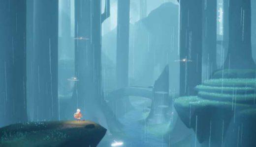 【Sky 星を紡ぐ子どもたち】光の探究者 - 雨林 精霊の場所とアイテム一覧