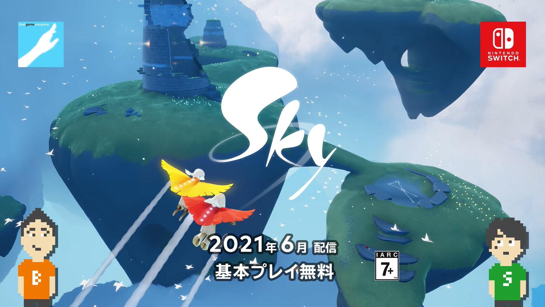 switch版sky