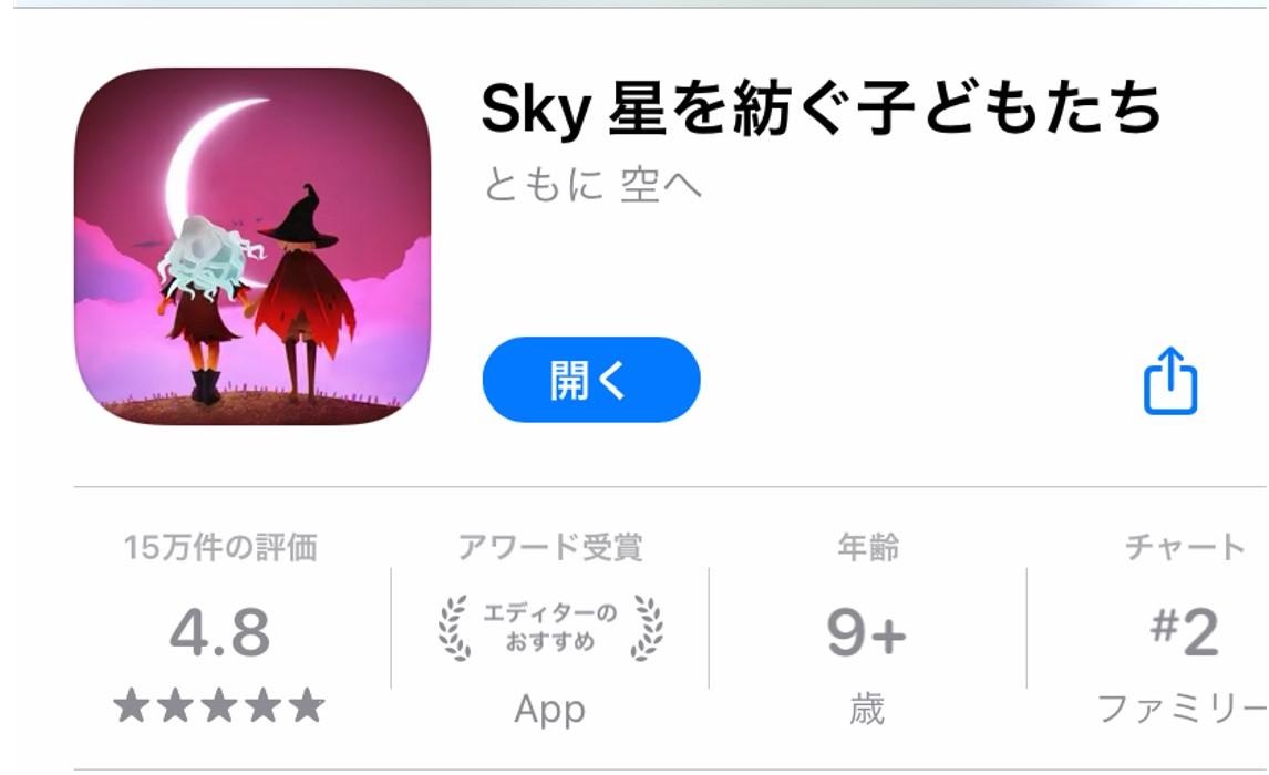 アプリアイコンの変更
