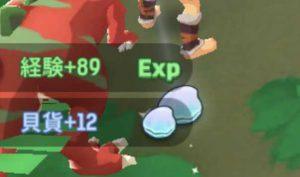 EXPの獲得