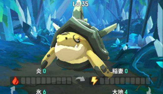 【うららハンターライフ】巨甲亀の攻略法/おすすめスキル・ペット