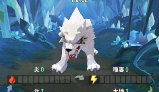 【うららハンターライフ】白ワーグ王の攻略法/おすすめスキル・ペット