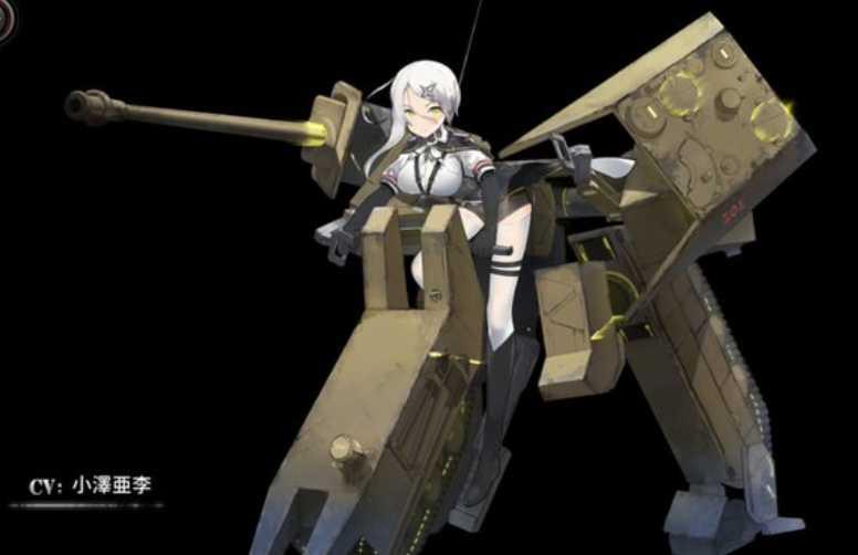 重駆逐戦車