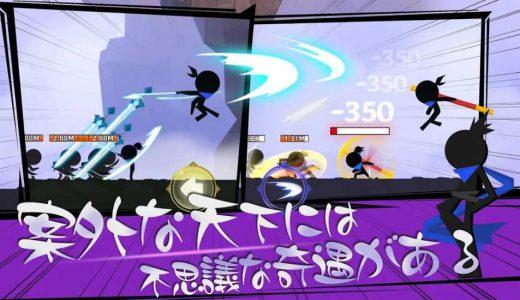 【ヒーローズコンバット】武術大会のルールと参加メリット【Combat of Hero】