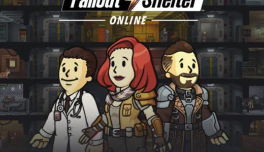 【Fallout Shelter Online】ルームの種類と解放条件および機能の一覧【FSO】